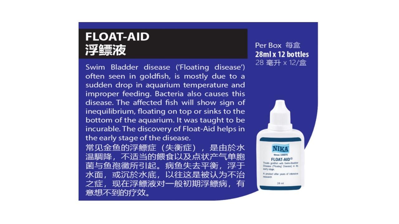 FLOAT AID